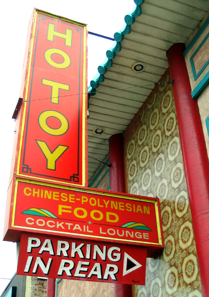 Ho Toy Luau Chinese Restaurant